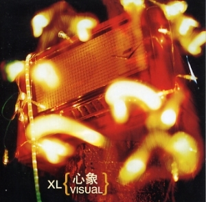 XL: Visual